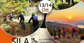 Sila Mountain Fest III° Edizione