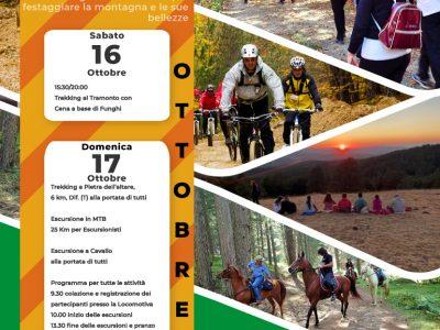 Sila Mountain Fest V° Edizione